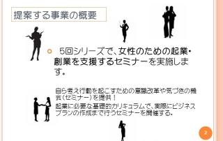 image-12