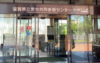 G-NETしが正面玄関